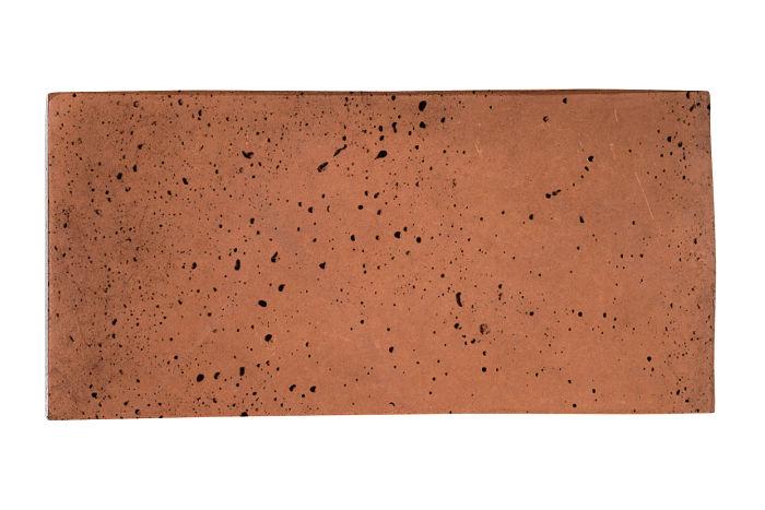 8x16 Artillo Desert Travertine